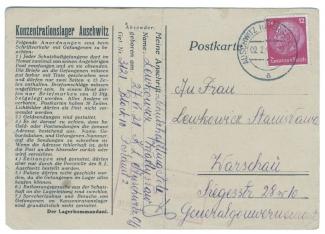 AuschwitzLeibowicz