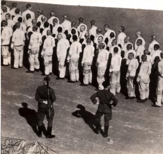 Dachau 1936 10544 Yad Vashem
