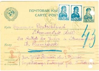 LodzRumkovskiV2
